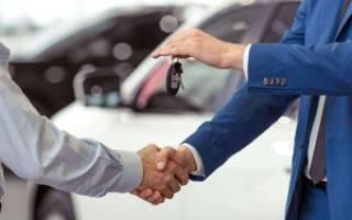 После покупки авто езда без страховки