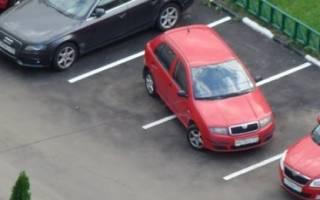 Сколько стоит штраф за неправильную парковку
