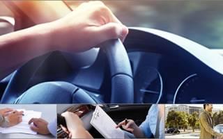 Документы покупка автомобиля с пробегом