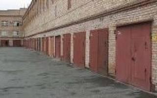 Где оформить договор купли продажи гаража