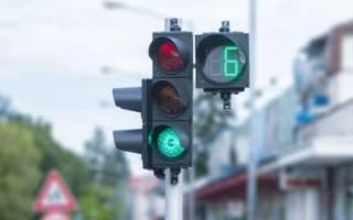 Проезд на мигающий зеленый свет светофора