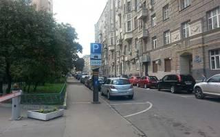 Платная парковка разметка