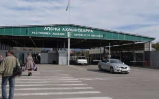 Нужна ли грин карта в абхазию