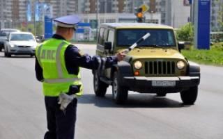 Штраф за вождение без документов на машину