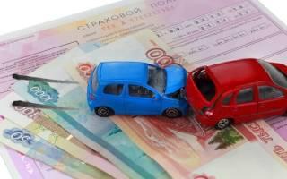 Сделать страховку на машину через интернет