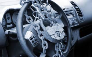 Самодельные механические противоугонки на авто