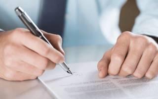 Доверенность на совершение регистрационных действий
