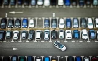 Приложение по неправильной парковке