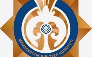 Проверить налог на транспорт в казахстане онлайн