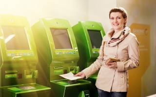 Оплата штрафа гибдд через терминал сбербанка инструкция