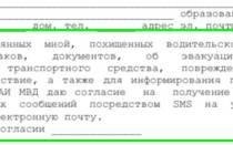 Сколько стоит заменить права в беларуси