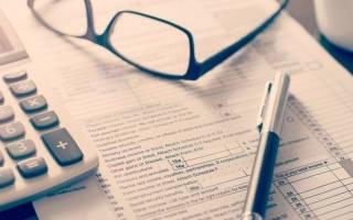 Как вернуть налог 13 процентов