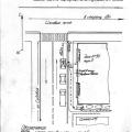Образец протокола осмотра места происшествия на улице