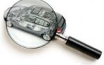 Оценочная экспертиза автомобиля