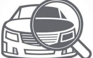 Оценка авто в тольятти
