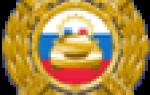 Штрафы гибдд кемеровская область по водительскому удостоверению