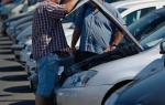 Продажа бу авто в армении