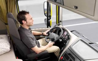 Полная материальная ответственность водителя такси