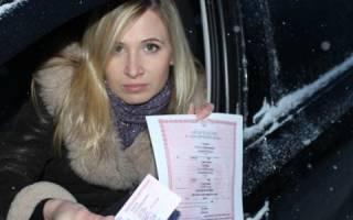 Смена документов на машину при смене фамилии