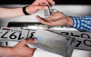Регистрация в гаи нового автомобиля