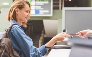 Туристическая страховка росгосстрах онлайн