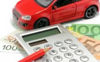 Цены постановки на учет автомобиля