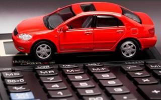 Закон о налоге на транспортное средство