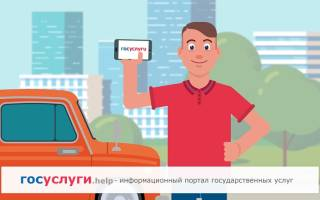 Услуга постановка на учет автомобиля