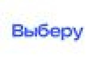 Новости страховая компания советская