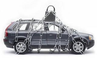 Автомобиль арестовали за долги