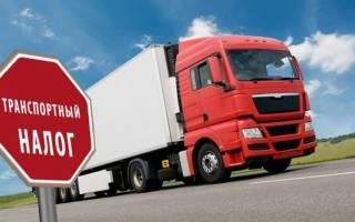 За что взимается транспортный налог