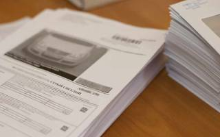 Распечатать квитанции штрафов гибдд для оплаты