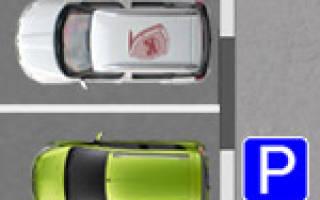 Правила остановки транспортных средств