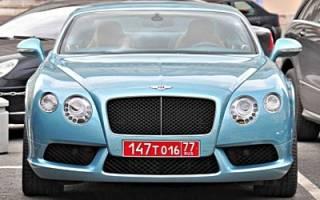 Красные номера на авто в россии