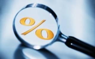 Получение налогового вычета при покупке автомобиля