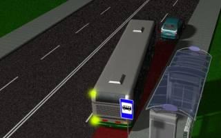 Пдд преимущество общественного транспорта