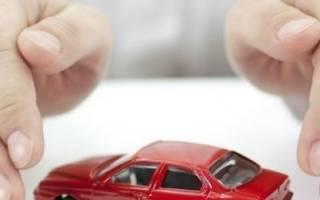 Продажа авто со страховкой