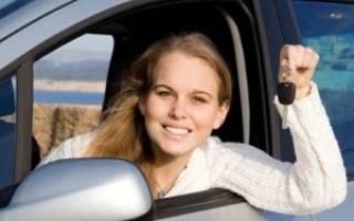 Переоформление автомобиля с жены на мужа