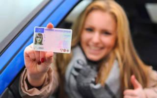 Можно ли получить права без регистрации