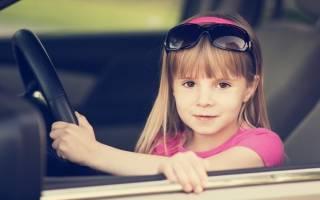 С какого возраста можно управлять автомобилем