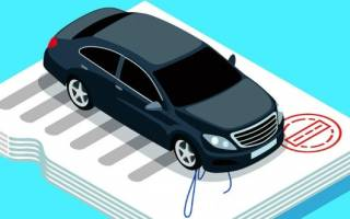 Залог авто в реестре нотариусов можно ли заложить машину в ломбард без хозяина