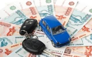 Государственная программа льготного автокредитования