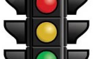 Схема подключения светофоров на перекрестке