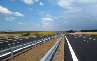 Штраф за превышение на 60 км