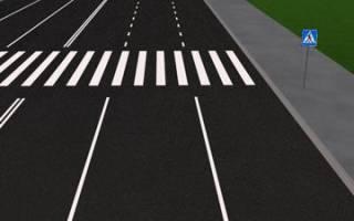 Пропуск пешеходов