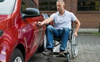 Под какие знаки можно проезжать инвалидам