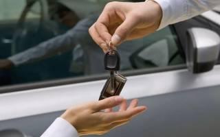 Узнать о регистрации автомобиля новым собственником
