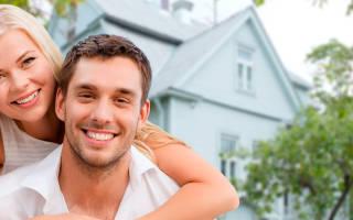 Страхование квартиры в ингосстрах отзывы