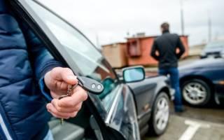 Мошенничество при продаже автомобиля
