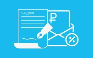 Срок сдачи декларации при продаже автомобиля